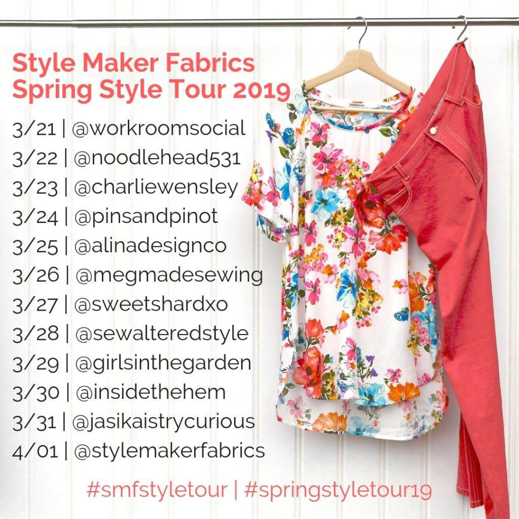 Spring Style Tour Schedule | Style Maker Fabrics